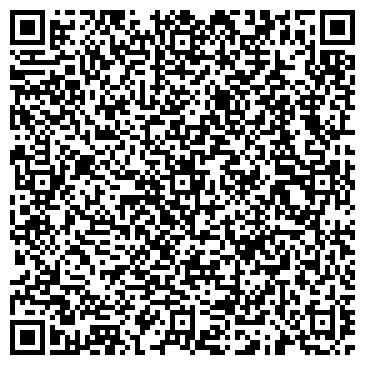 QR-код с контактной информацией организации Солнечная долина, ЧСП