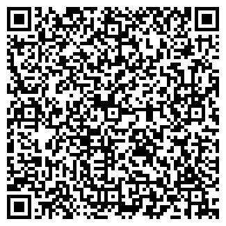 QR-код с контактной информацией организации ПРИМОРМЕБЕЛЬ