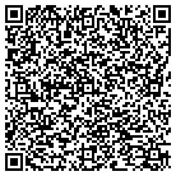 QR-код с контактной информацией организации Шамро Н.А., ЧП