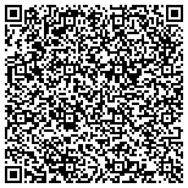 QR-код с контактной информацией организации Троицкий маслопрессовый завод, ЗАО