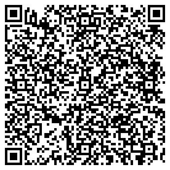 QR-код с контактной информацией организации РЕАЛЬНАЯ МЕБЕЛЬ