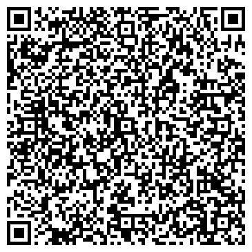 QR-код с контактной информацией организации Тарава, ООО