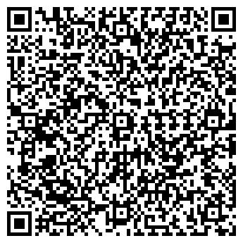 QR-код с контактной информацией организации РОСОФИС, ООО