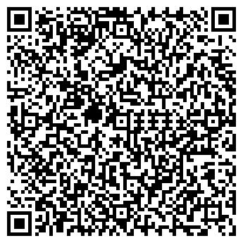 QR-код с контактной информацией организации Вал Агро, ЧП