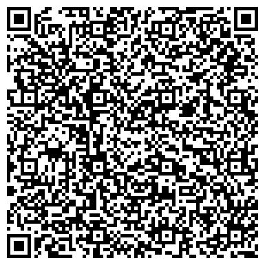 QR-код с контактной информацией организации Торговый Дом Амвросиевский, ООО