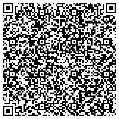 QR-код с контактной информацией организации Казацкая зерновая компания, Кооператив