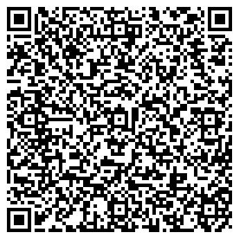 QR-код с контактной информацией организации Степ-Агроинвест, ООО