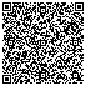 QR-код с контактной информацией организации САУЛЕ РЕСТОРАН ТОО