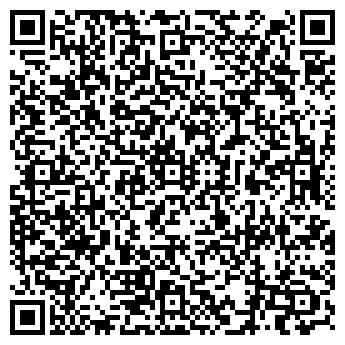 QR-код с контактной информацией организации Харвест Трейд, ООО