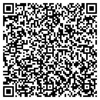 QR-код с контактной информацией организации РУСМАРКЕТ