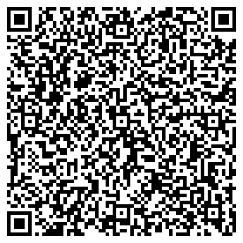QR-код с контактной информацией организации Надия, СФГ