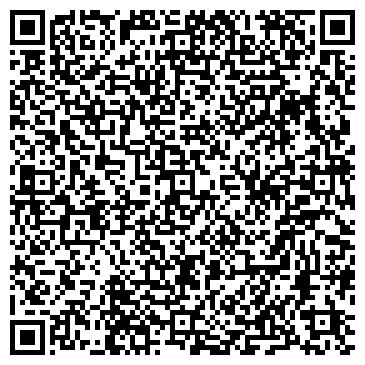 QR-код с контактной информацией организации Олия Агропром, ООО
