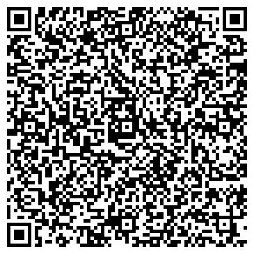 QR-код с контактной информацией организации Аскер, ЧСП