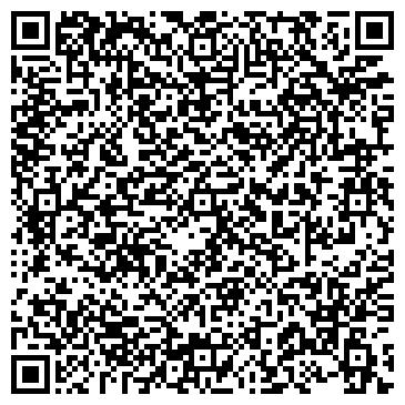QR-код с контактной информацией организации УССУРИЙСКОГО ДОК № 313 МЕБЕЛЬНЫЙ САЛОН