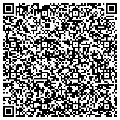 QR-код с контактной информацией организации Реал-Агроинвест, ООО