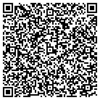 QR-код с контактной информацией организации Sushifood (Сушифуд), ЧП