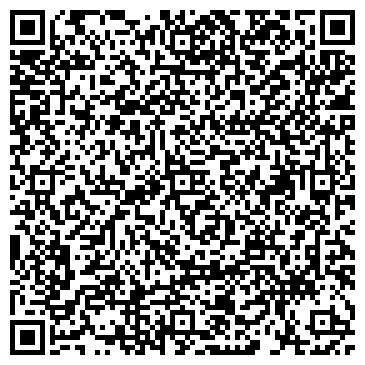 QR-код с контактной информацией организации Задорожный В.В., СПД