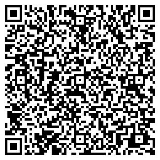 QR-код с контактной информацией организации Куц, СПД