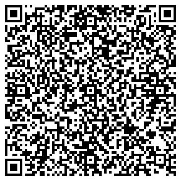 QR-код с контактной информацией организации Томи Груп, ООО
