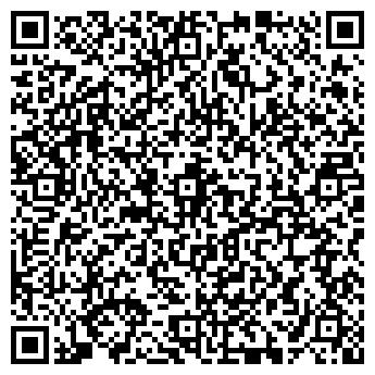 QR-код с контактной информацией организации Интер Агро, ООО