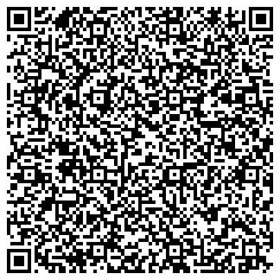 QR-код с контактной информацией организации Торговая группа Агро-Альянс, ООО
