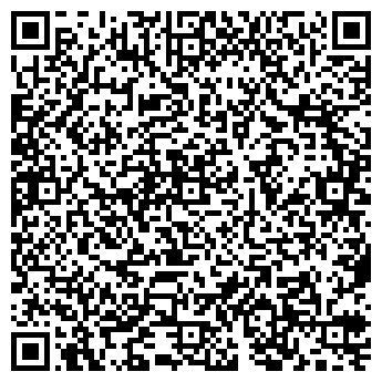 QR-код с контактной информацией организации Региональний Союз, ООО