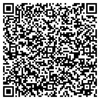 QR-код с контактной информацией организации ХОББИ, ООО