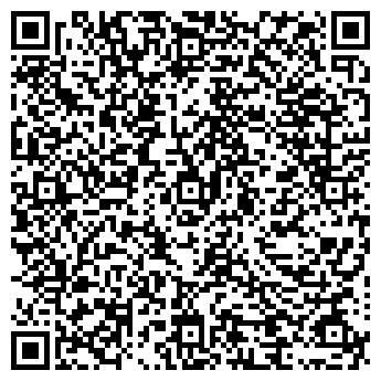 QR-код с контактной информацией организации Ксант-2, ООО