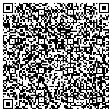 QR-код с контактной информацией организации Поле-Порт, ООО