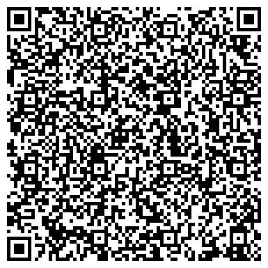 QR-код с контактной информацией организации Чугуевский агротехсервис, ОАО