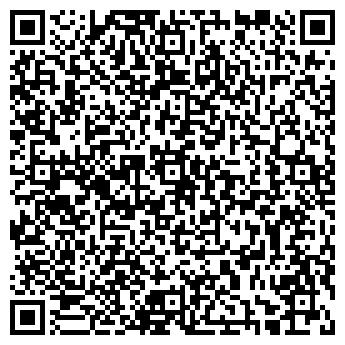 QR-код с контактной информацией организации Элитол, ЧП