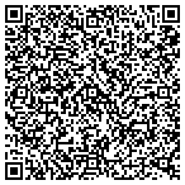 QR-код с контактной информацией организации СВК Трубайцовский, ЧП