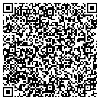 QR-код с контактной информацией организации ЭЛЛЕР-ДВ, ООО
