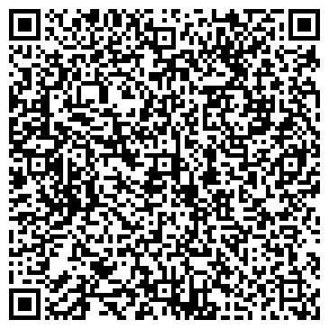 QR-код с контактной информацией организации Рамбурс-Трайгон, ООО