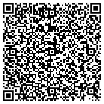 QR-код с контактной информацией организации ВФИ, ООО