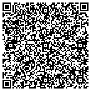 QR-код с контактной информацией организации Амила-Торг, ООО
