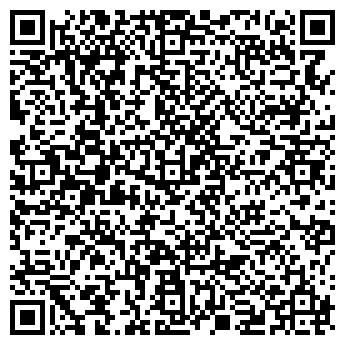 QR-код с контактной информацией организации Бонус У, ООО