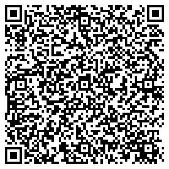 QR-код с контактной информацией организации Свитанок, КФХ