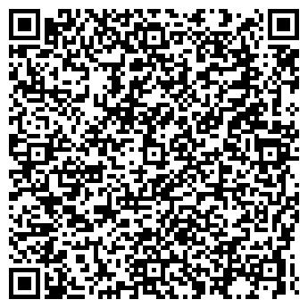 QR-код с контактной информацией организации ПОЛТОРА СТУДЕНТА