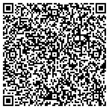 QR-код с контактной информацией организации Александровское, ООО