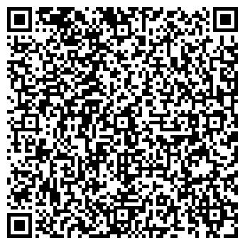 QR-код с контактной информацией организации Мрия, ФХ