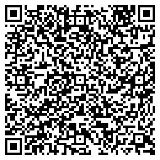 QR-код с контактной информацией организации ТЕХНОГРАД