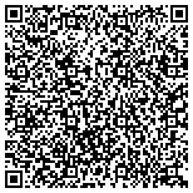 QR-код с контактной информацией организации Дубового Ю.И., ЧП (Биотоп СФХ)