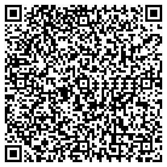 QR-код с контактной информацией организации Агро Буд, ООО