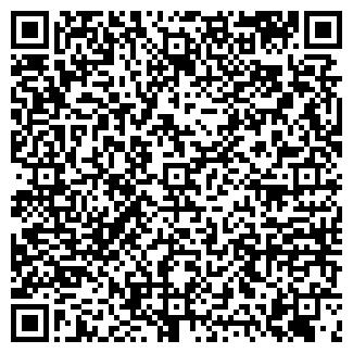 QR-код с контактной информацией организации ХАЙ ФАЙВ