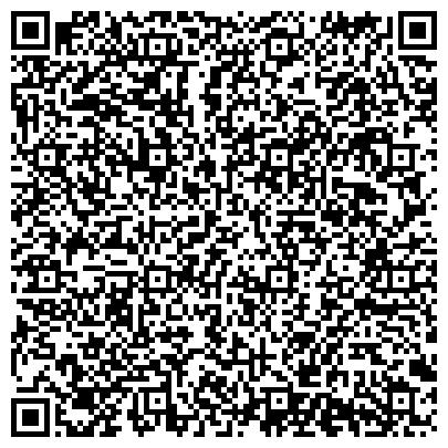 QR-код с контактной информацией организации Алексеевское сельскохозяйственное, ЗАО