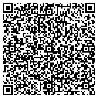 QR-код с контактной информацией организации Березовское, ЧП
