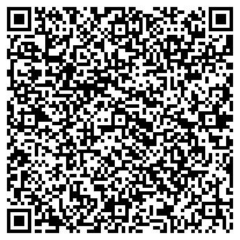 QR-код с контактной информацией организации ДСМ, ЧП