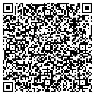 QR-код с контактной информацией организации ХАКЕРША