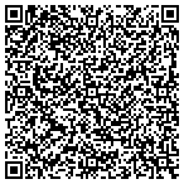 QR-код с контактной информацией организации Солод-трейд, ООО